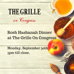 Rosh Hashanah Dinner at The Grille On Congress