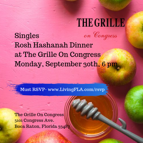 Singles Rosh Hashanah Dinner at The Grille On Congress