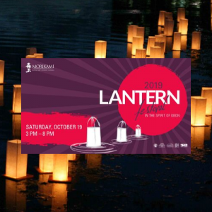Lantern Festival: In the Spirit of Obon at Morikami Museum and Japanese Gardens