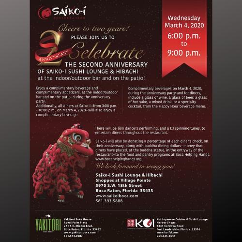 Saiko-i Sushi Lounge Hibachi Second Anniversary Party