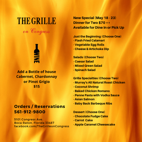 The Grille on Congress Special Dinner for 2